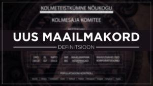 Video: UUS MAAILMAKORD - DEFINITSIOON
